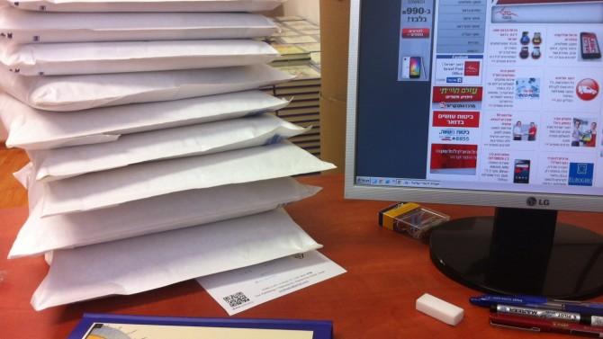 שביתה ברשות הדואר