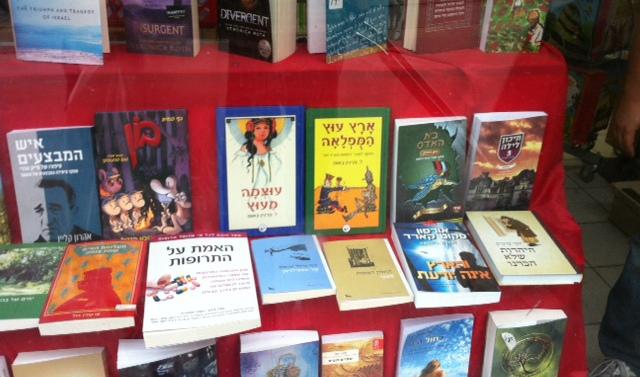 עוצמה מגיעה לחנויות הספרים